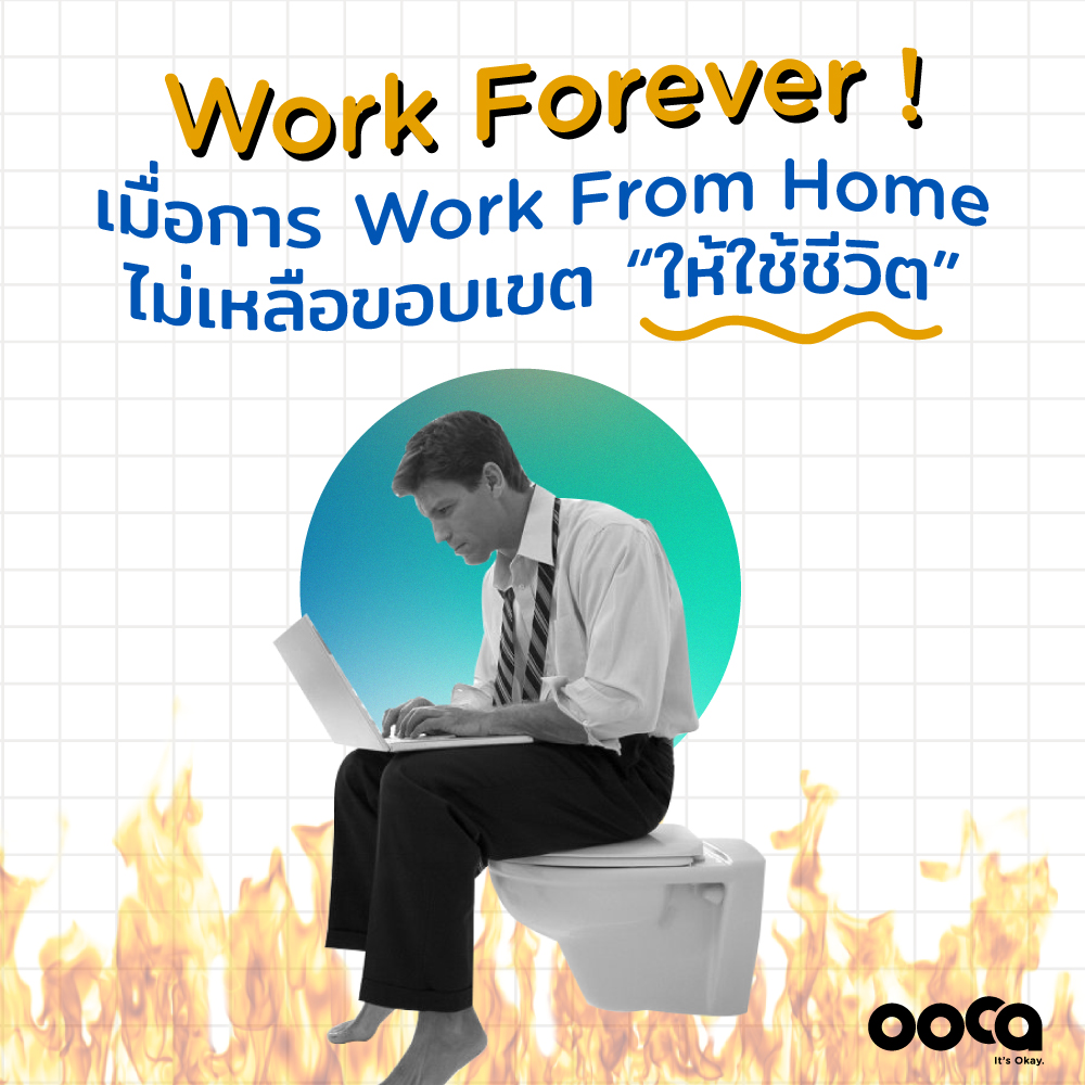 Cover for work forever