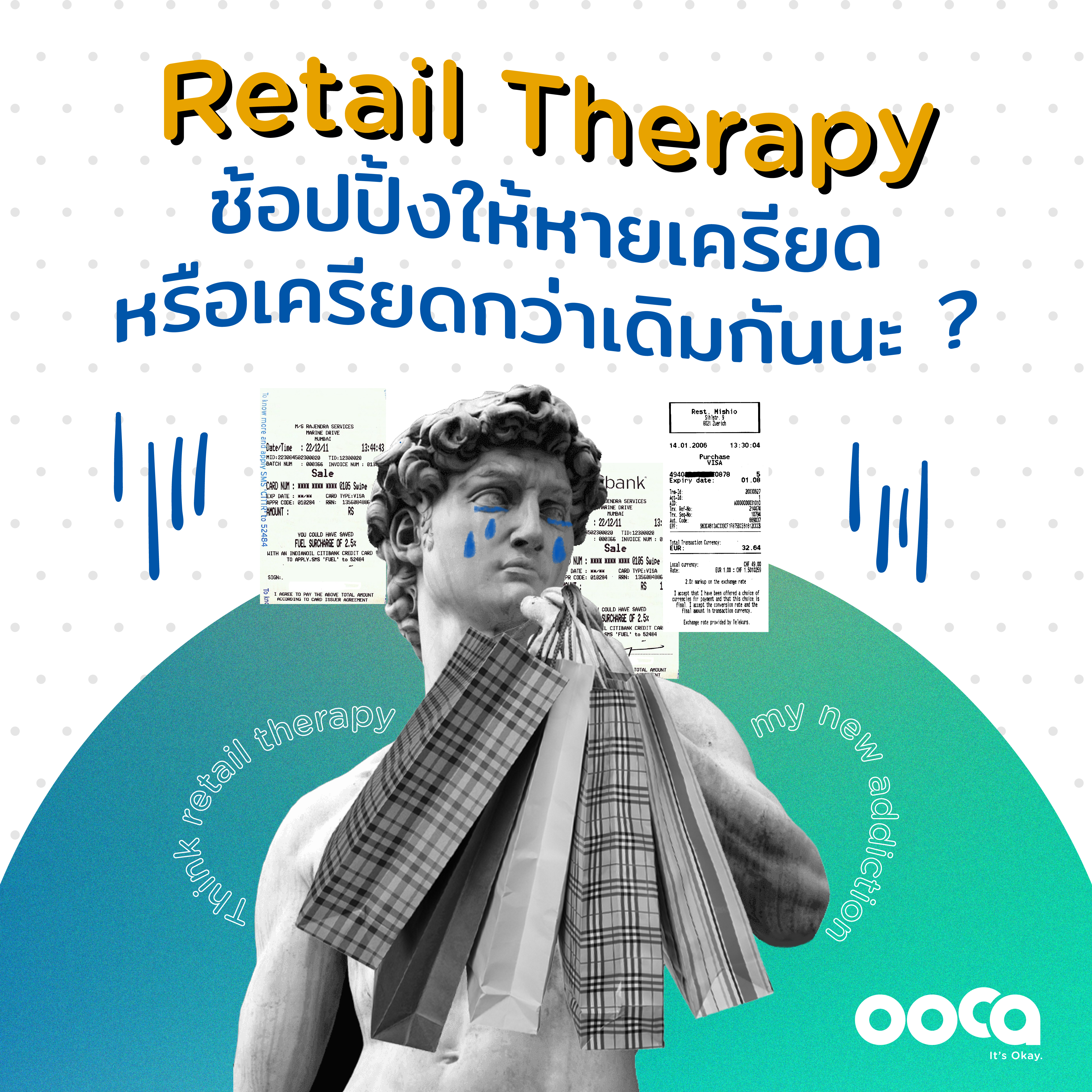 Cover: retail therapy