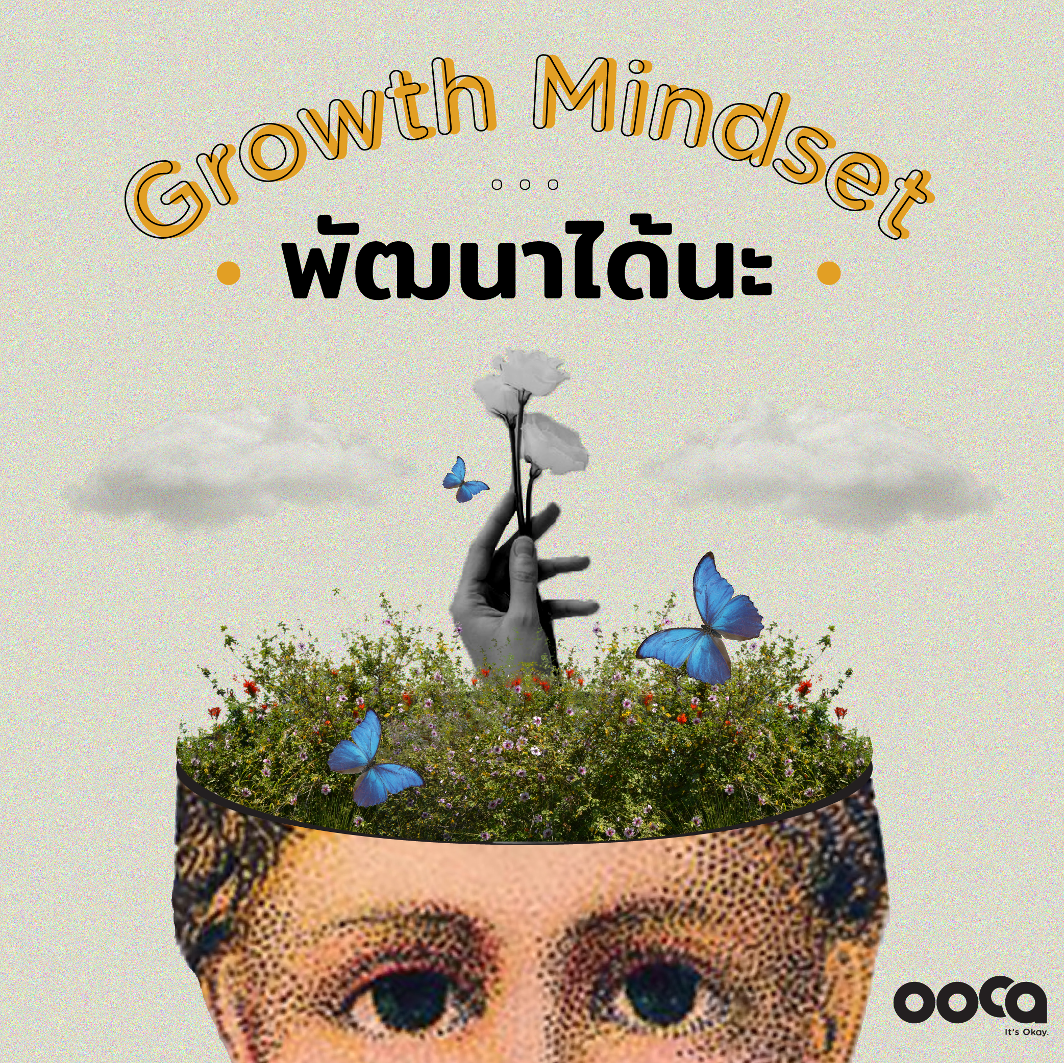 cover - growth mindset