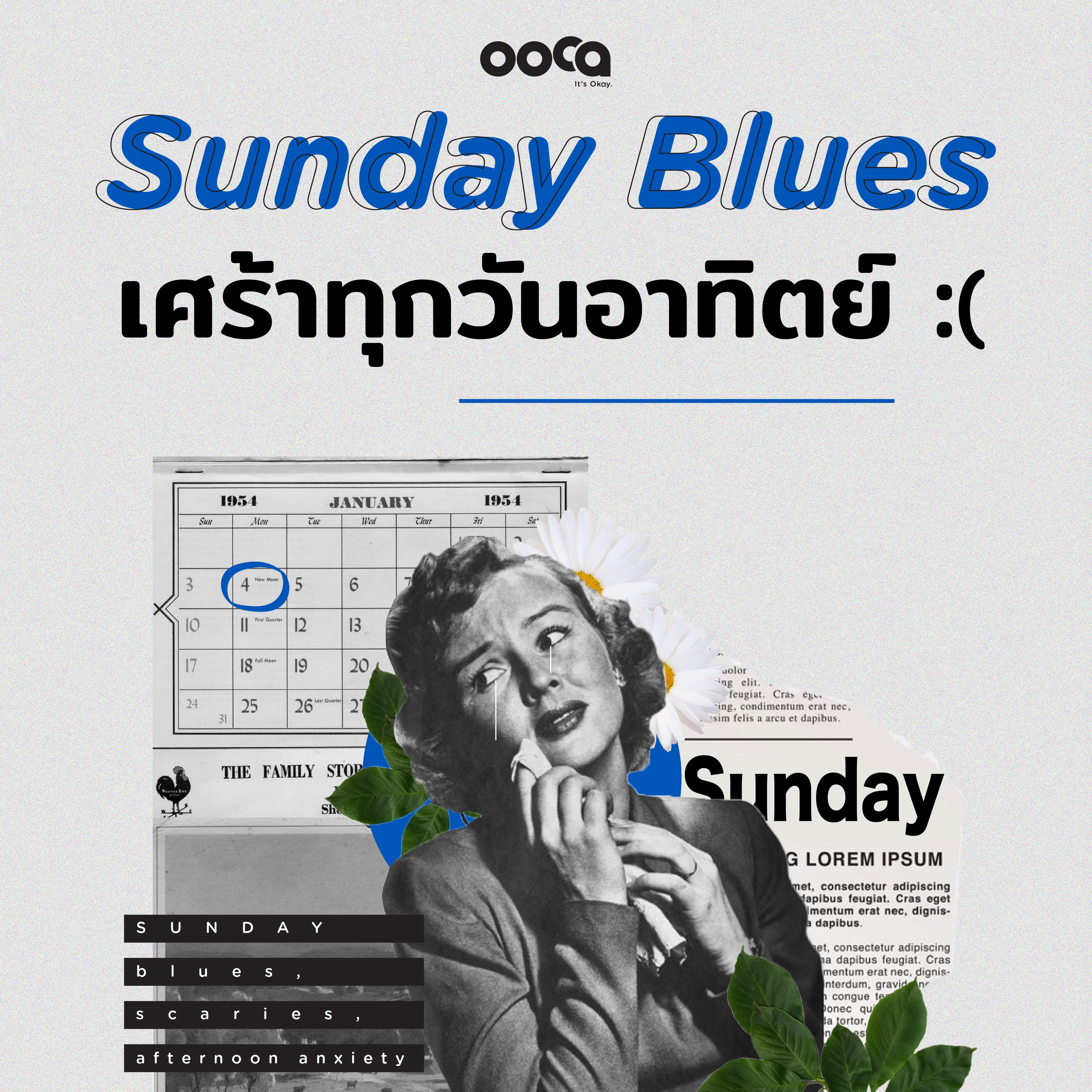 cover - sunday blues