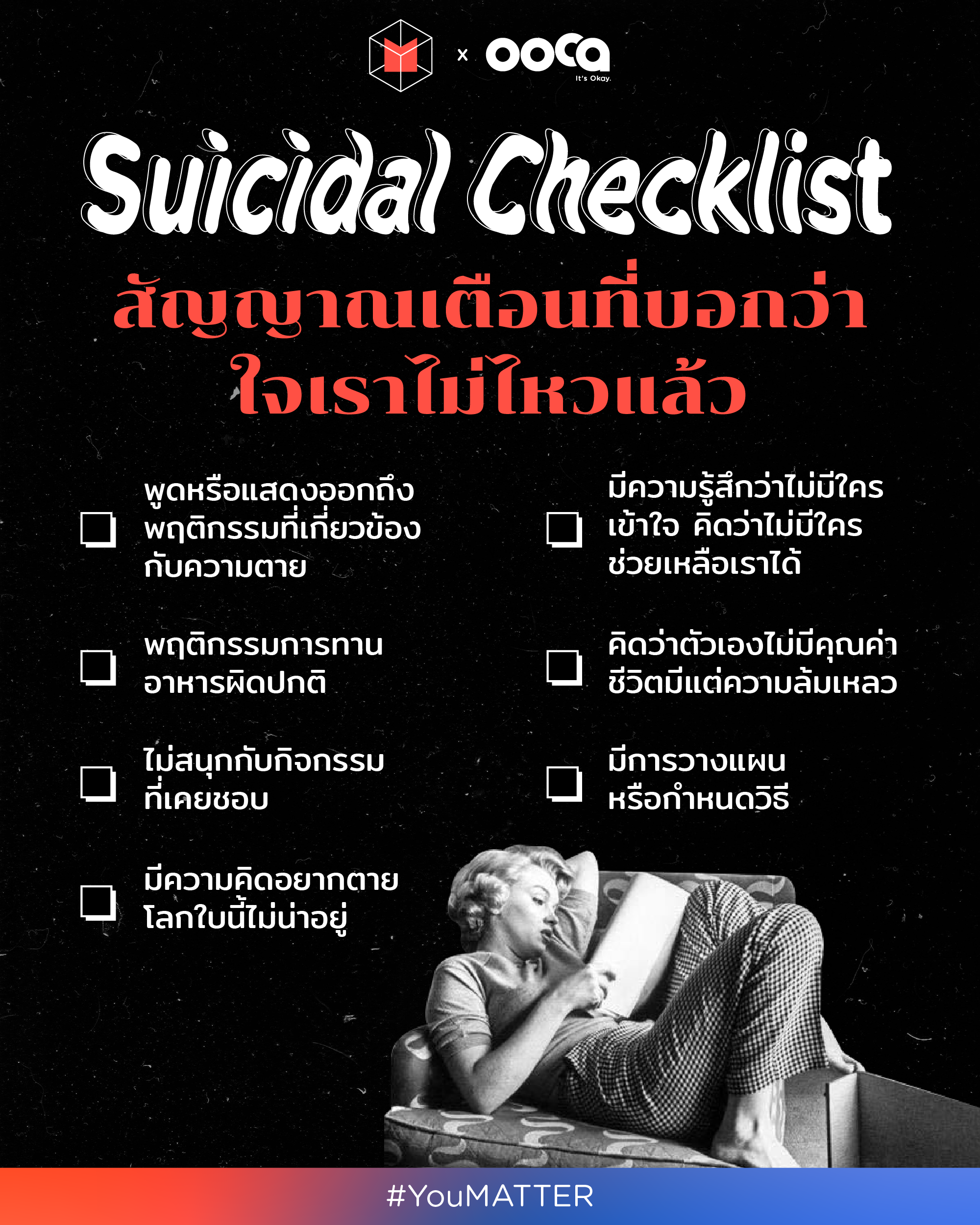 Suicidal Checklist